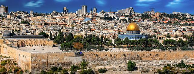 לחגוג את חג סוכות בישראל